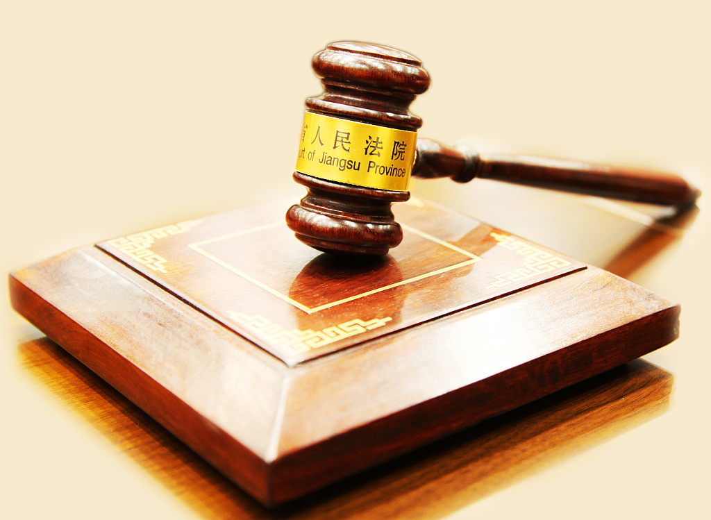 Impartiality underscored in draft revisions to China's laws on judges, procurators