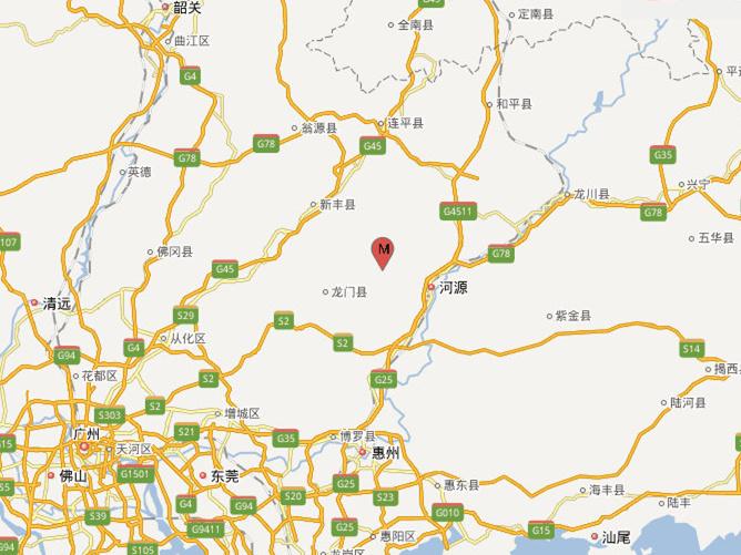 2.9-magnitude quake hits Guangdong