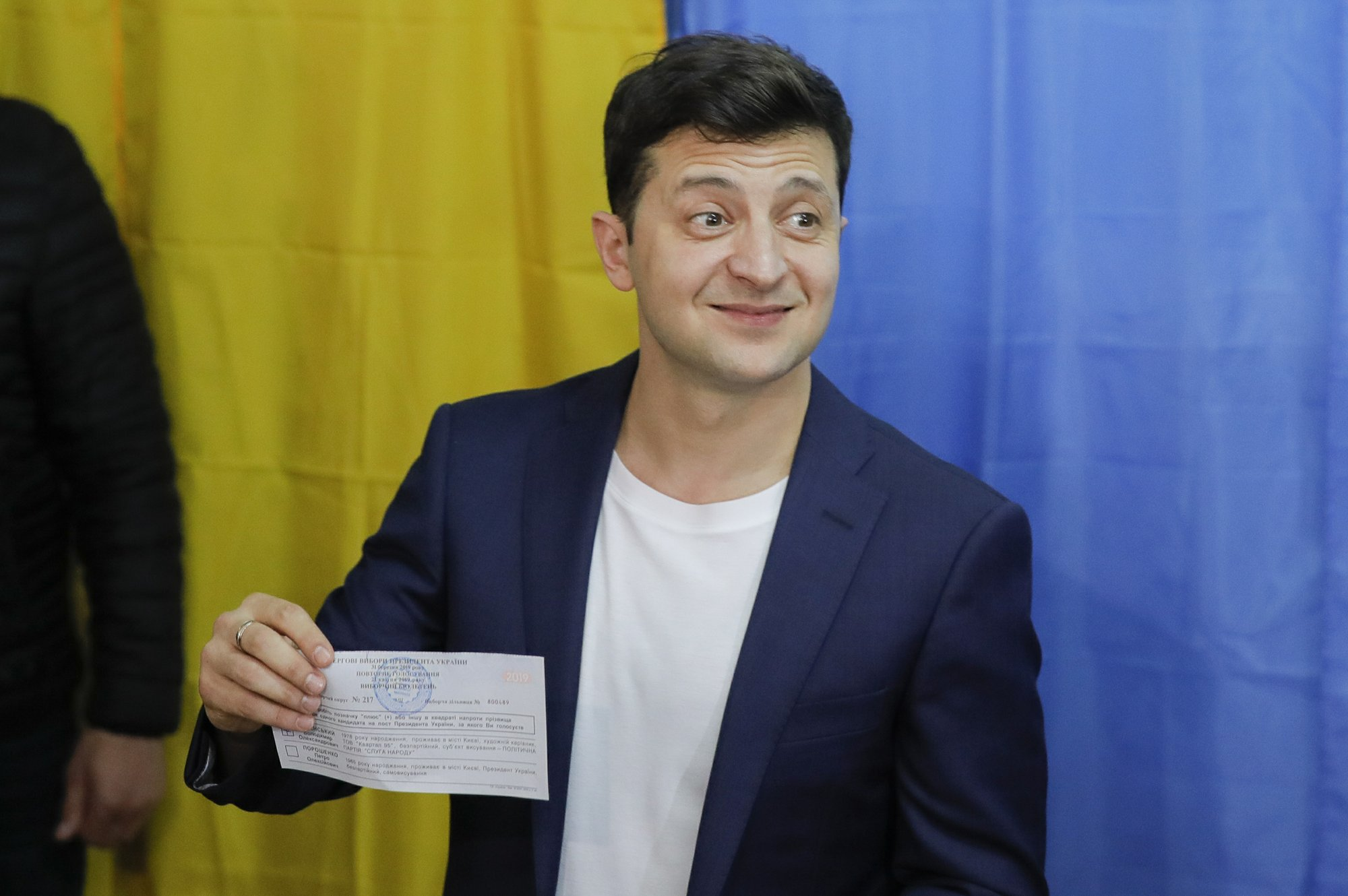Ukraine.jpeg