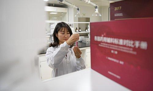 China mulls tougher law on gene studies