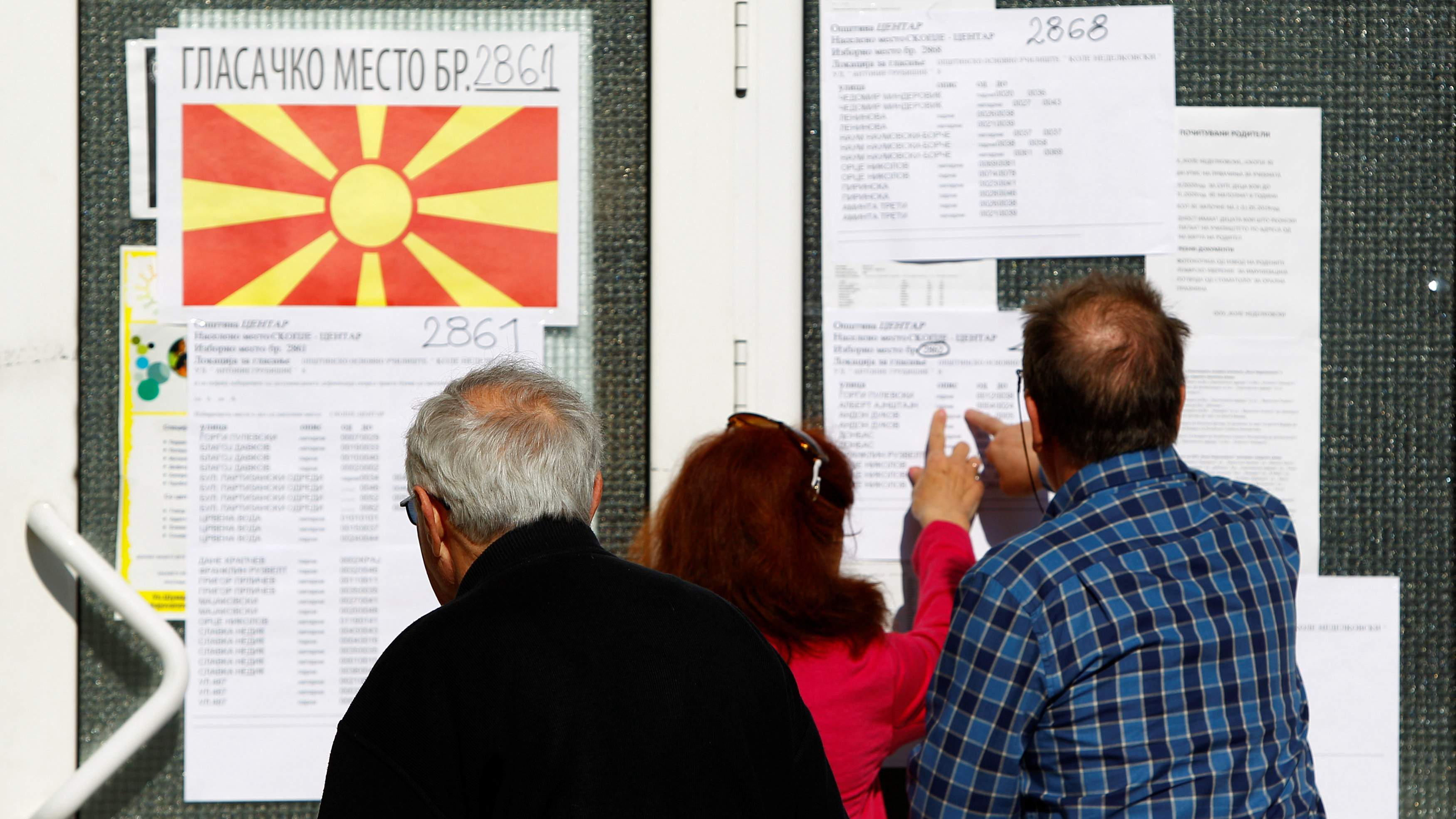 Presidential election kicks off in North Macedonia