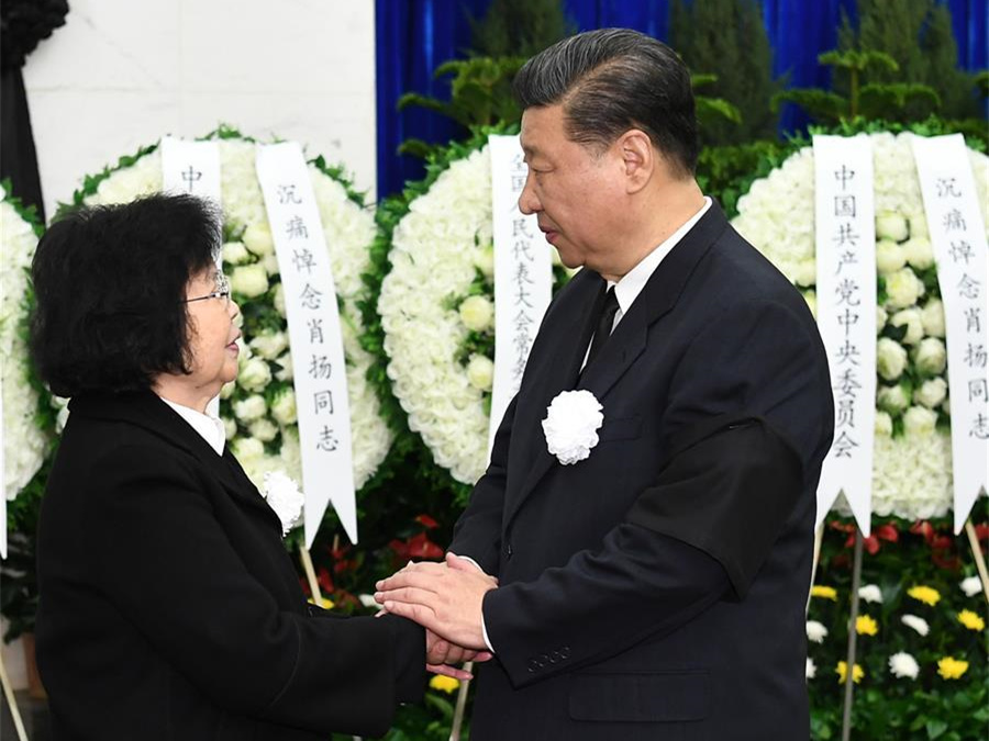 Late former chief justice of China cremated