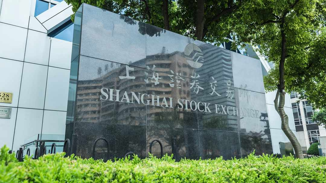 Shanghai, Japan stock exchanges ink capital markets agreement