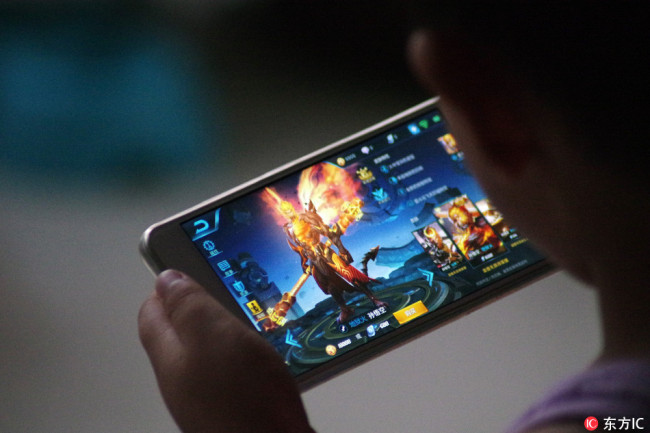 Tencent expands age limit in new online game