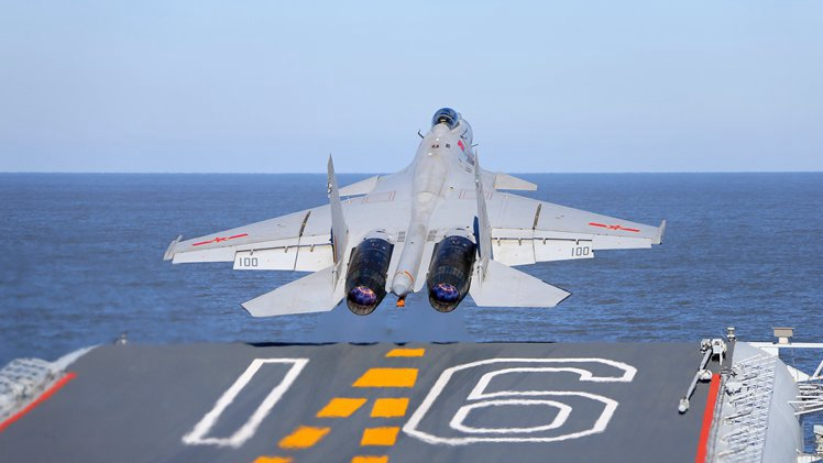 Naval Air Force boosts China's blue-water aspirations