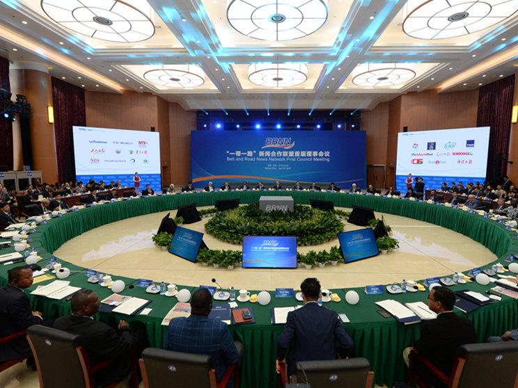 Xi sends congratulatory letter to BRNN's first council meeting