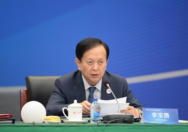 Beijing hosts first BRNN council meeting
