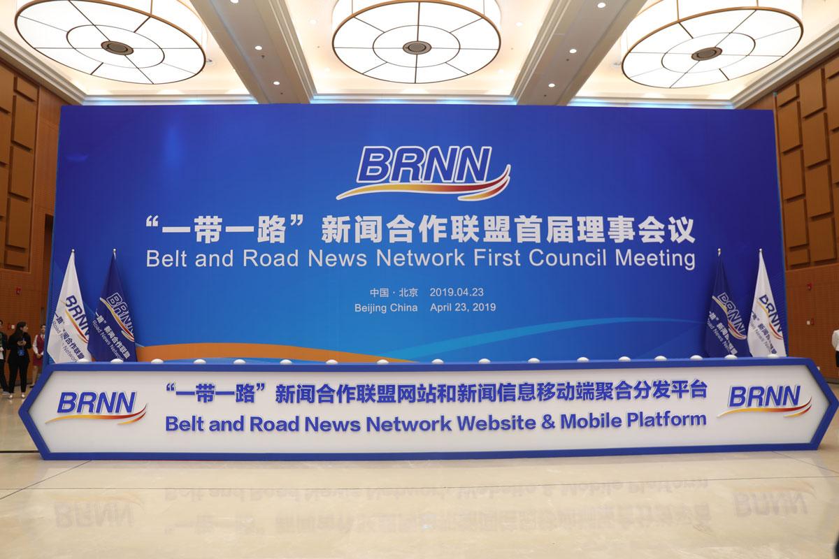 Video   'Media can help advance BRI': BRNN guest