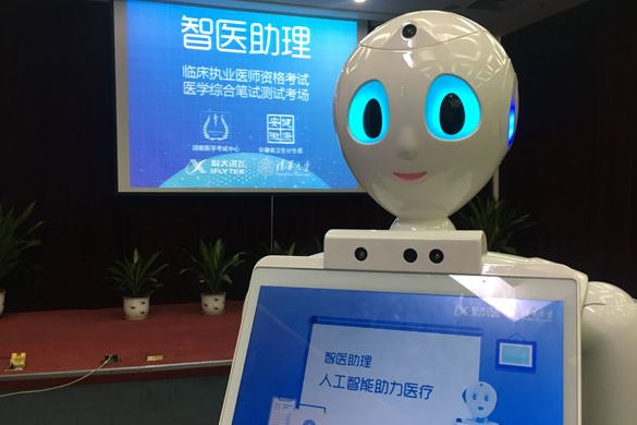 Chinese colleges start offering AI major for undergraduates