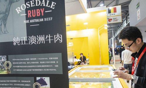 Repair ties with China: Australian business groups