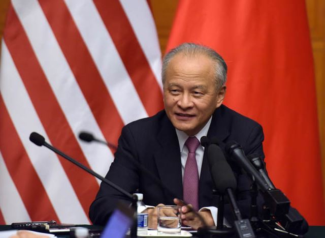 US shouldn't sit out BRI: Ambassador Cui