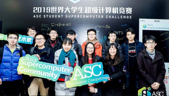 Smartest minds gather in China for supercomputer challenge