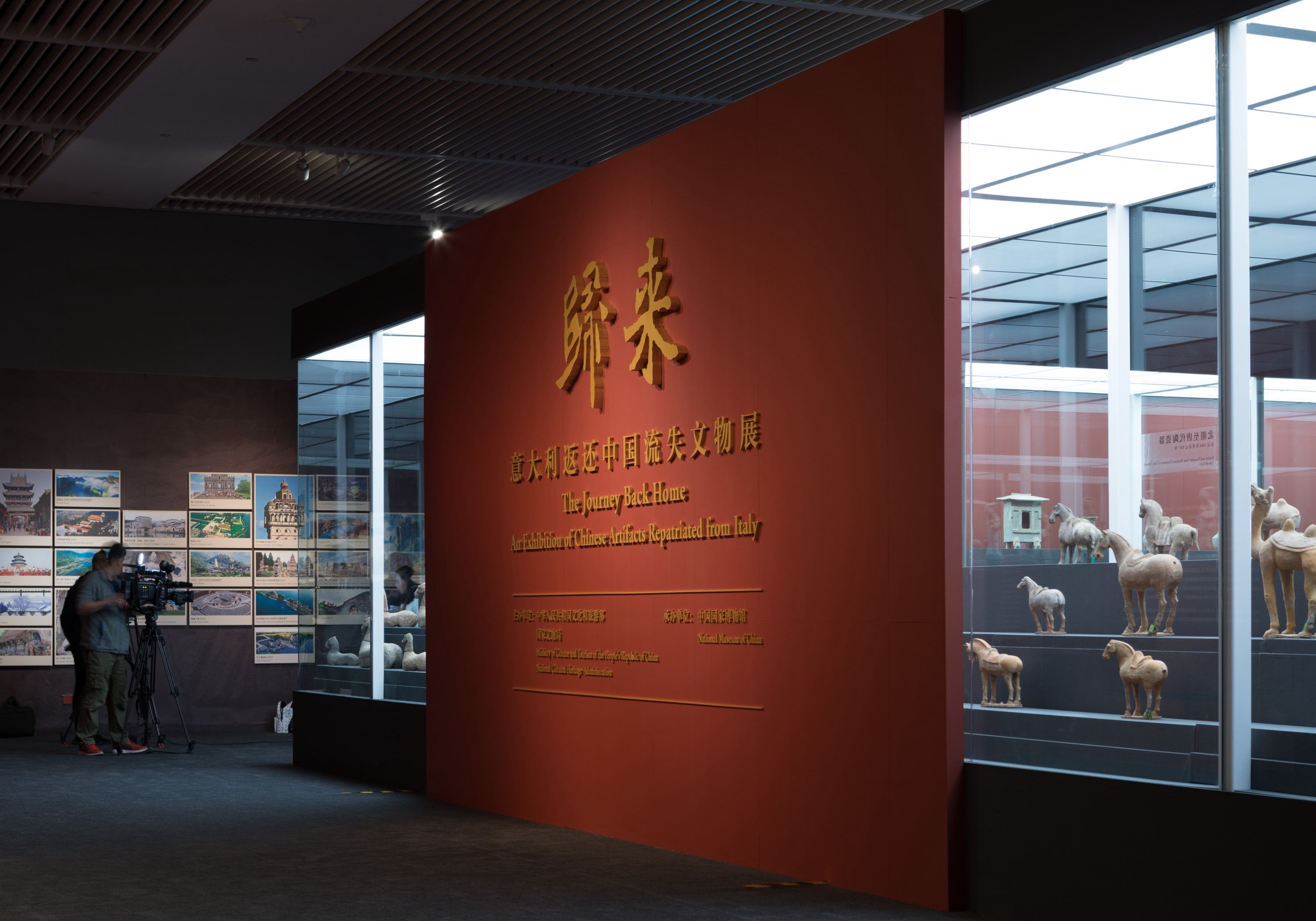 An exhibit of Chinese artifacts repatriated from Italy kicks off in Beijing