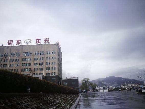 4 killed, 35 injured in China's chemical plant blast