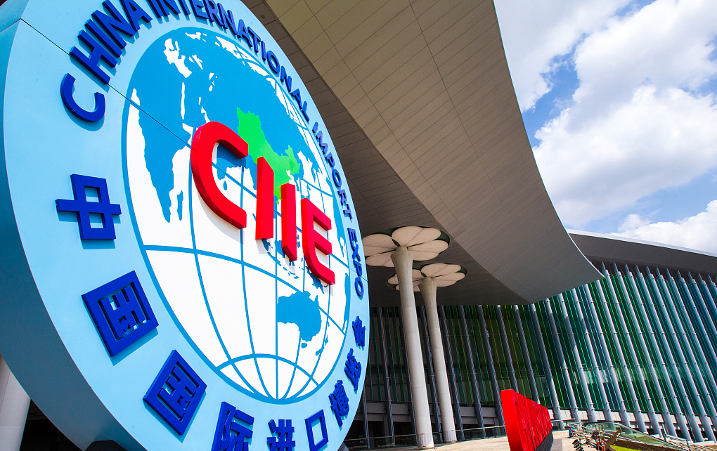 Second China International Import Expo attracts great global interest