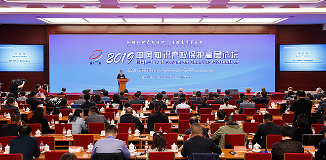China to strengthen IPR protection