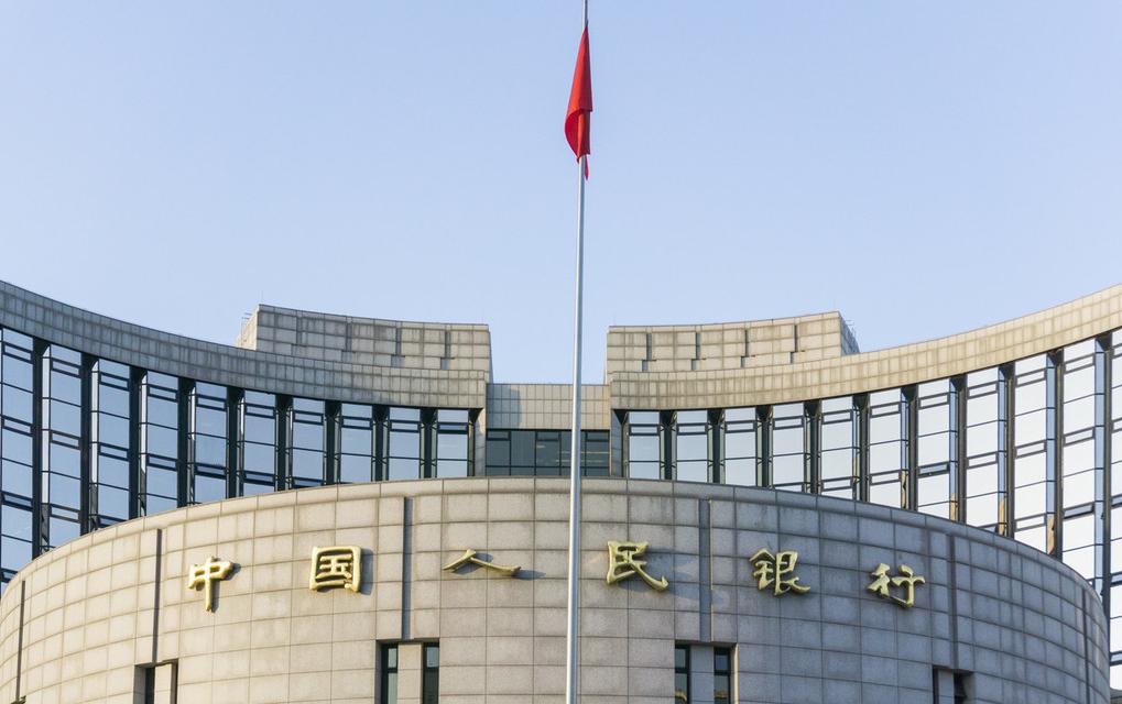 PBOC: China gradually advancing interest rate liberalization