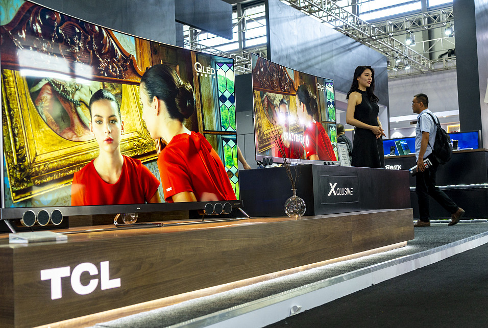 Home appliance maker TCL reports rises in both revenue, net profit