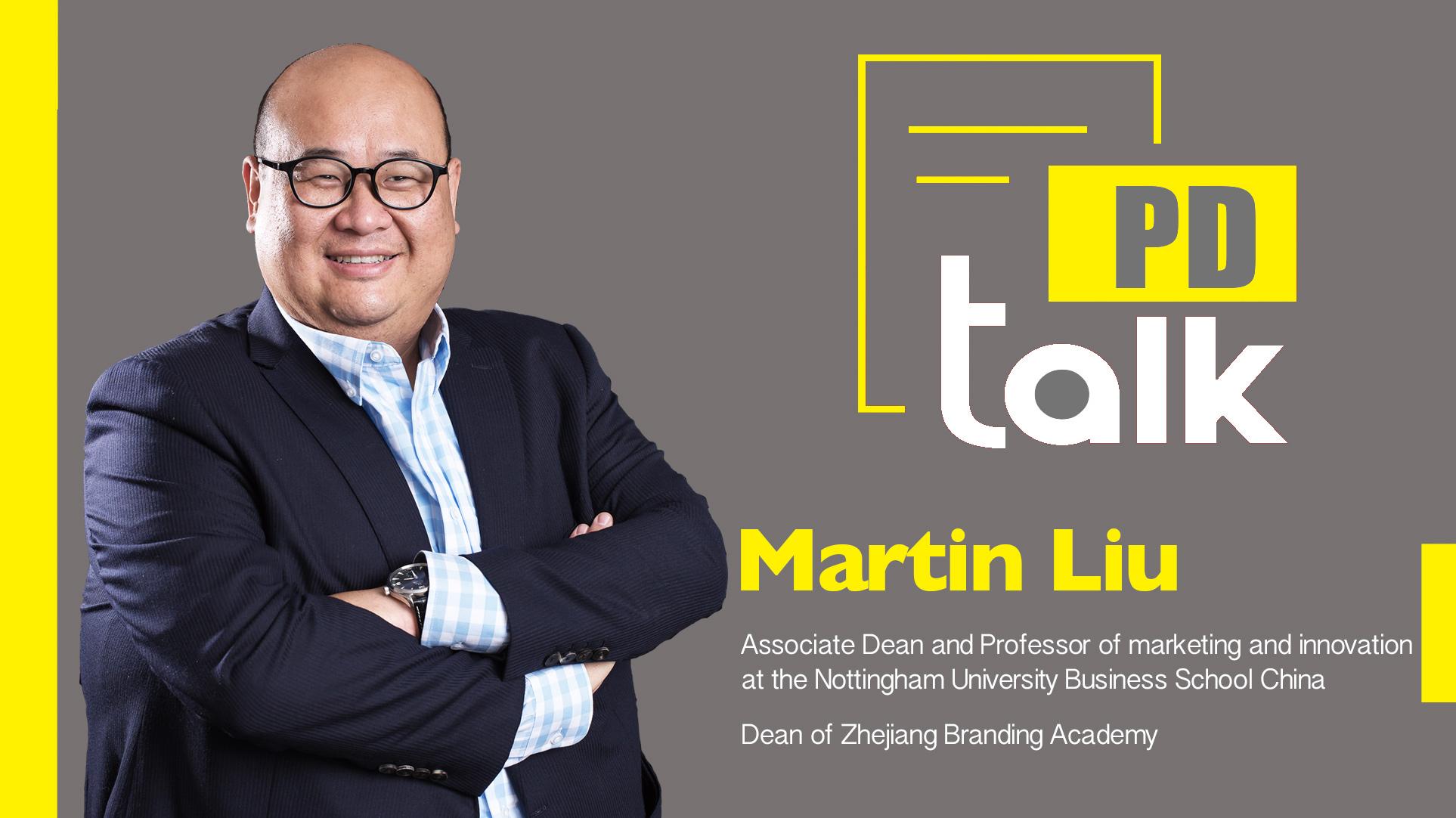 PD Talk | Rebranding China through BRI: Martin Liu