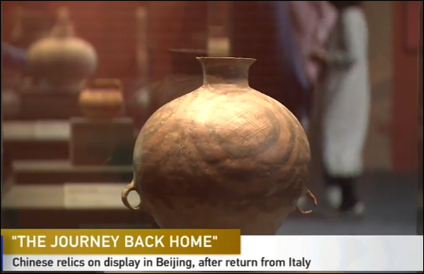 Chinese cultural relics returned from Italy displayed in National Museum of China
