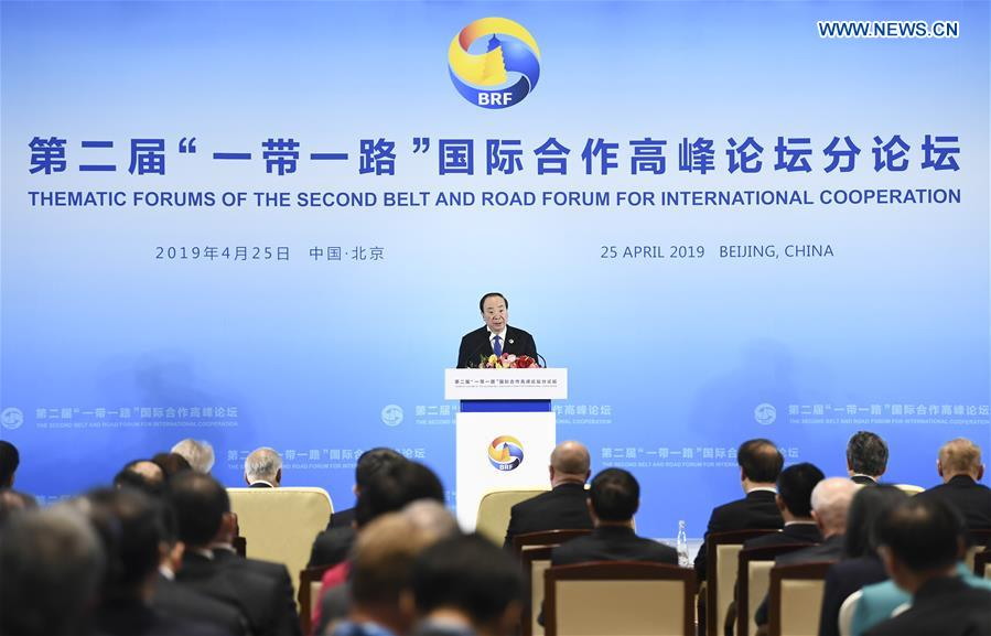 Belt and Road thematic-forum on think tanks held in Beijing