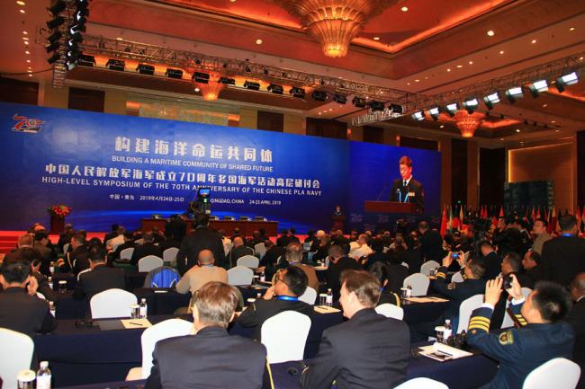 International navies laud Xi's call to build maritime community with shared future