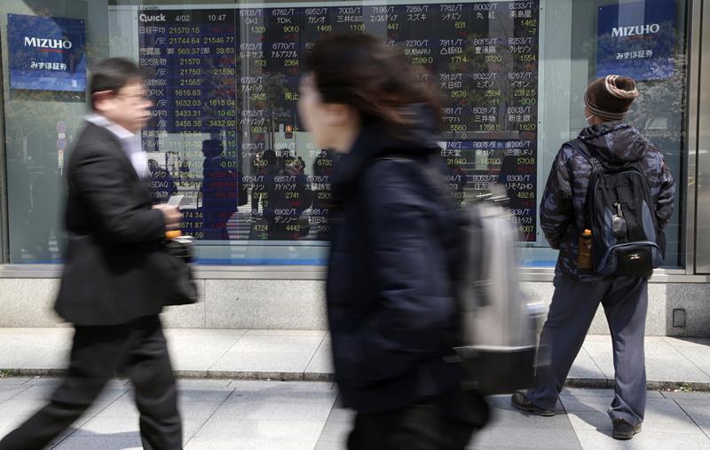 Tokyo stocks open lower on Wall Street's sluggish overnight lead