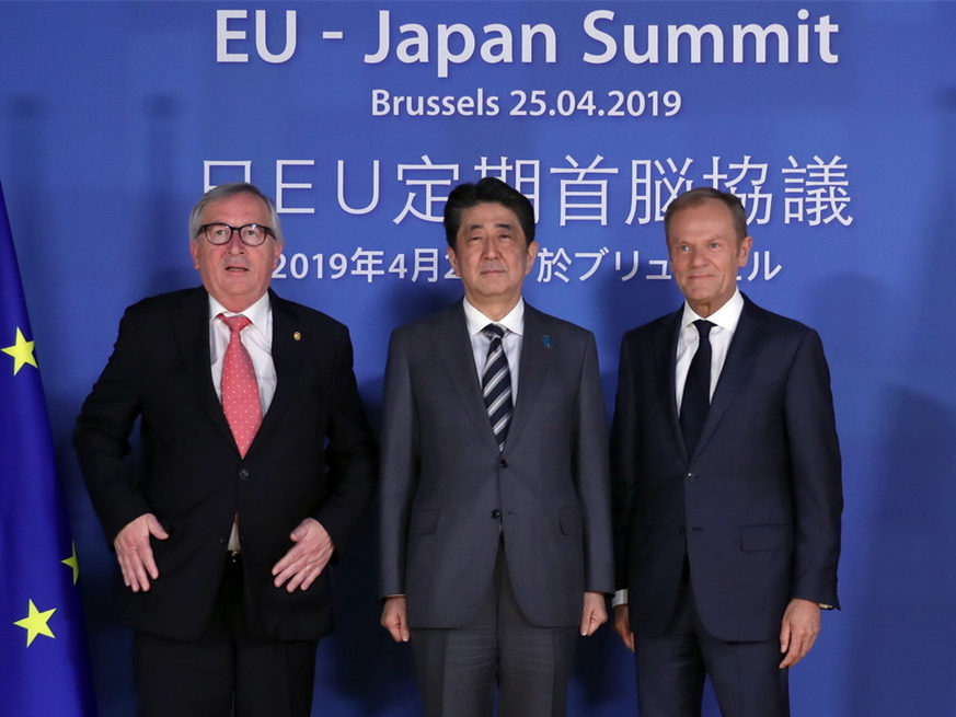 EU, Japan reiterate support for Iran nuclear deal despite US pressure