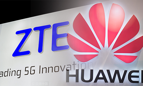 Huawei, ZTE ink deals with Hungarian firms under BRI