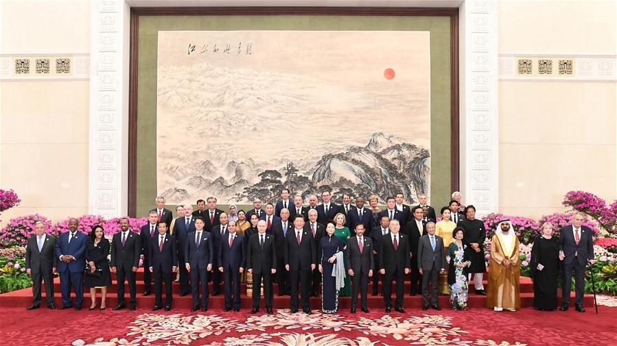 xi banquet group.jpg