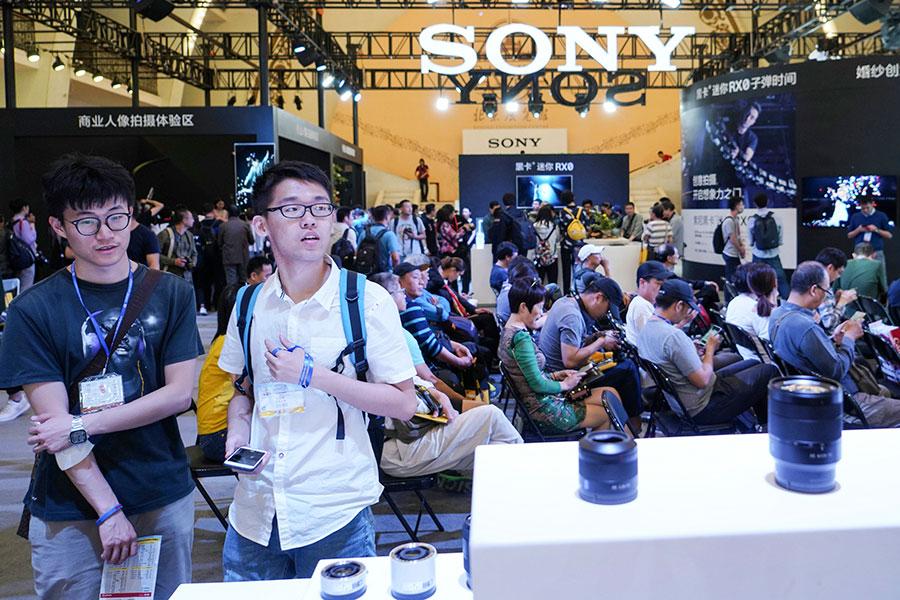 Sony bullish on smartphone success