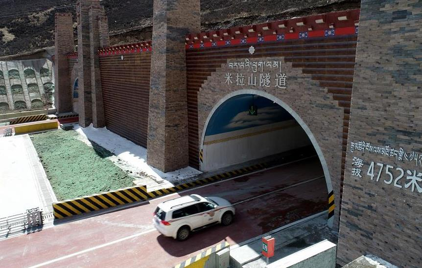 World's highest highway tunnel opens to traffic in China's Tibet