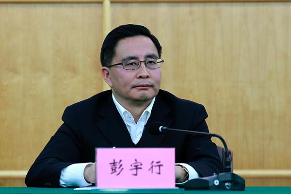 Vice-governor of Sichuan under investigation