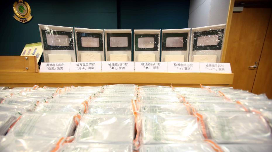 HK customs seizes record haul of suspected cocaine