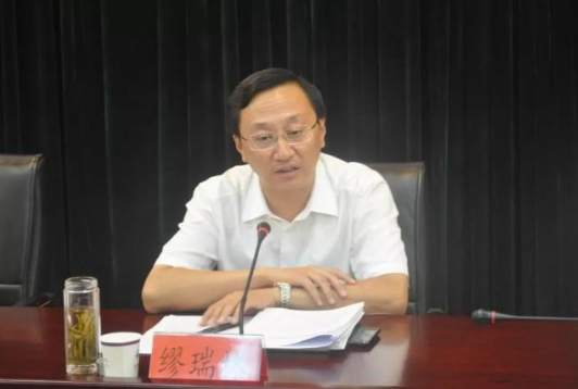 Miao Ruilin, former vice governor of East China's Jiangsu expelled from CPC, office