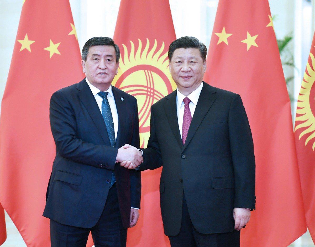 Xi meets Kyrgyz president