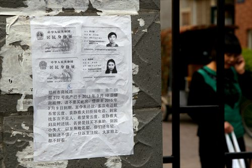 Guangzhou blacklisted behaviors of occupying public seats and exam cheating
