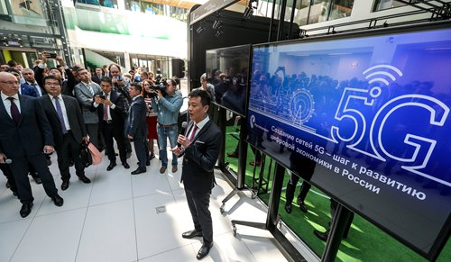 South China pilot free trade zone establishes full 5G coverage