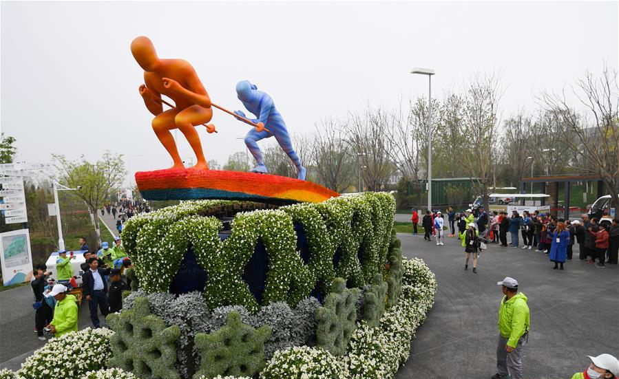 World's largest horticultural expo opens to public