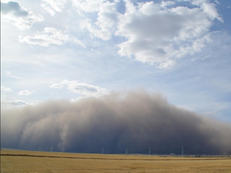 Massive sandstorm engulfs China's Inner Mongolia Autonomous Region