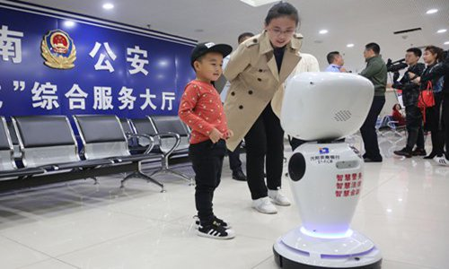 China's first 5G police station unveiled in Shenzhen