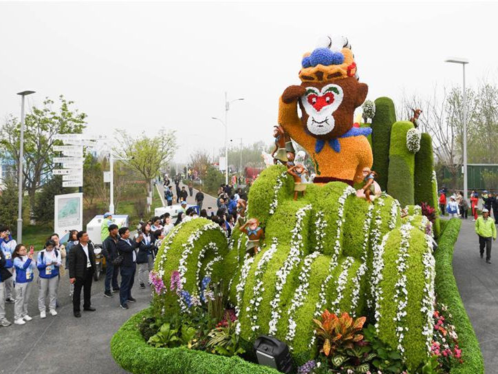 Float parade at site of horticultural expo