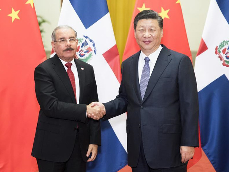 Chinese, Dominican Republic leaders exchange congratulations on 1st anniversary of ties