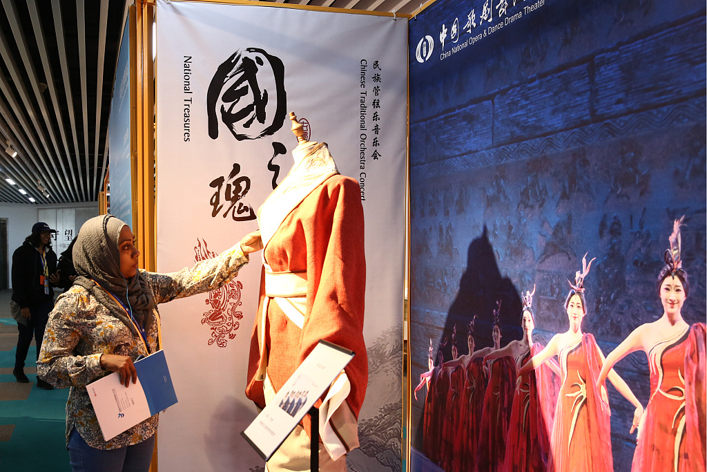 Xi's article on exchanges and mutual learning between civilizations published