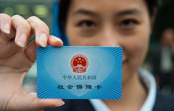 China reduces enterprise payment for employees' insurance