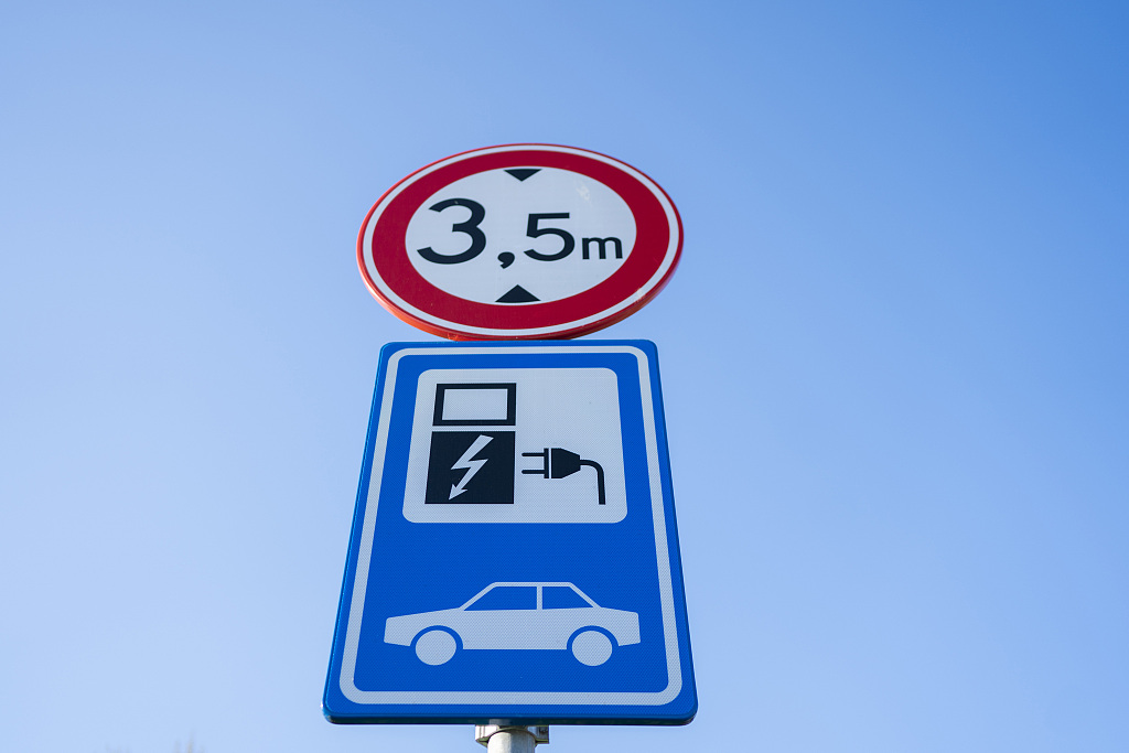European alliance to invest up to 6bn euros in electric car batteries: ministers