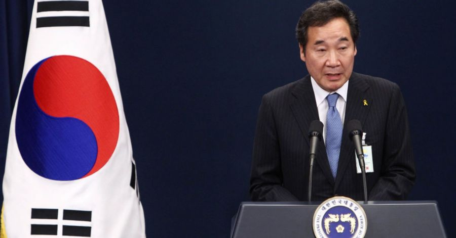ROK willing to collaborate with Kuwait to implement vision 2035: PM