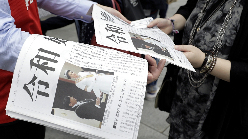 Japan should allow women to inherit the throne