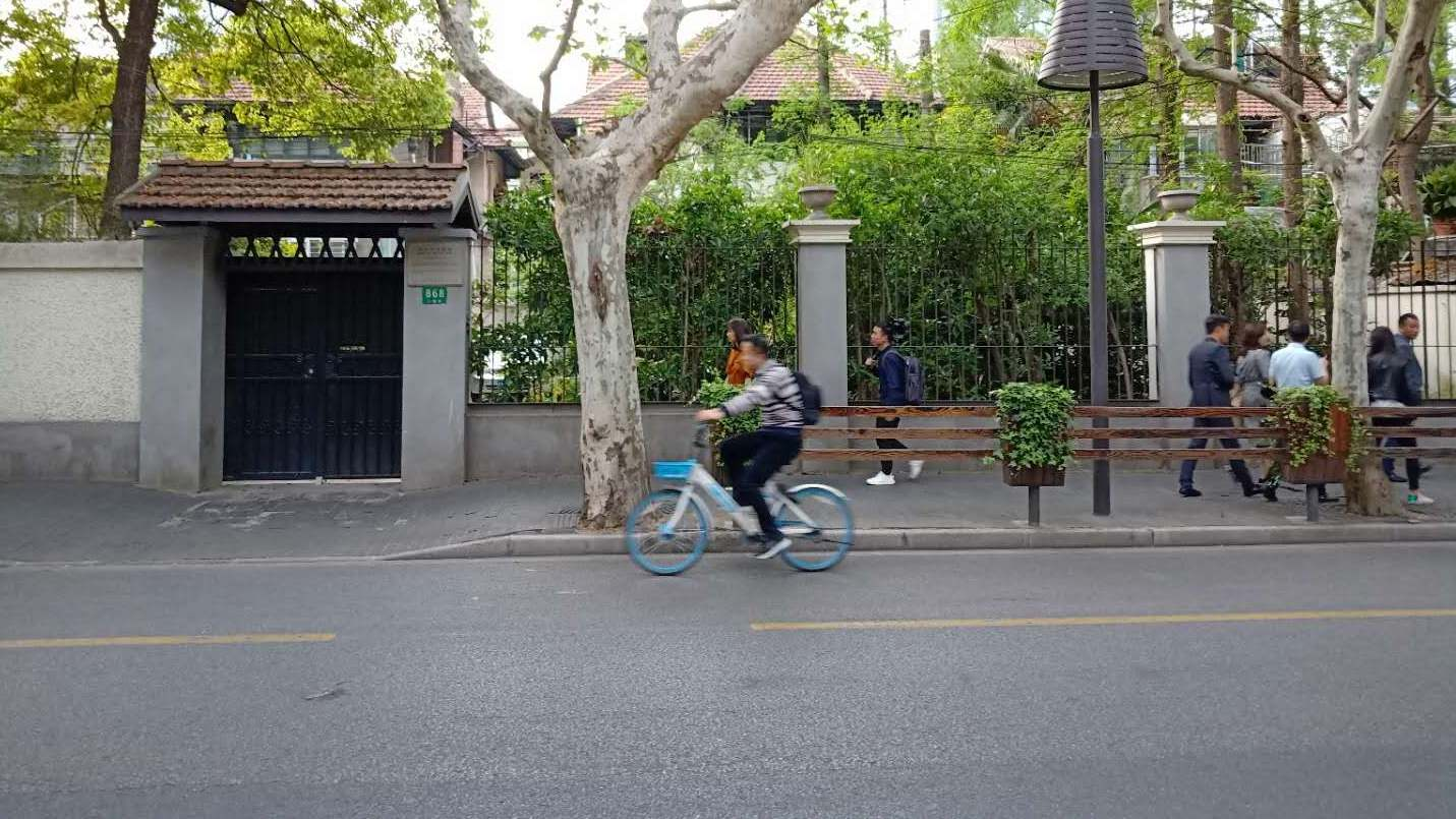 Shanghai sees changes to China, former 'bicycle kingdom'