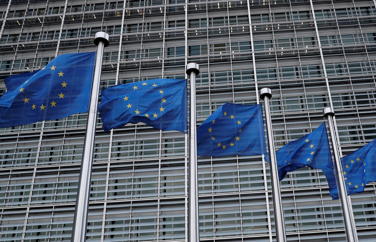 EU FLAG CGTN.jpg